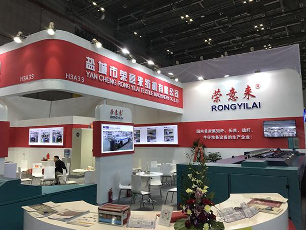 ITMA 2018上海国际纺机展